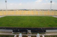 ورزشگاه ثامن