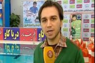 لیگ نجات غریق ایران