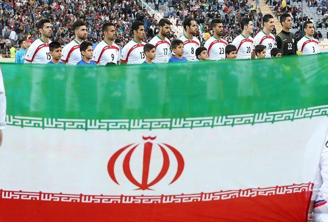 وزارت ورزش - تیم ملی فوتبال