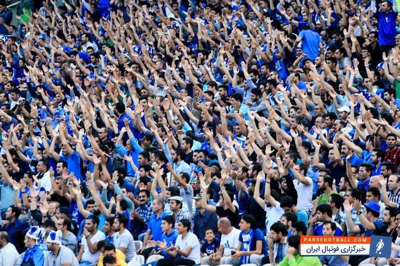 هواداران استقلال تهران