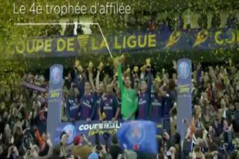 جام حذفی فرانسه