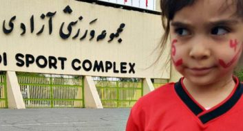دختر هوادار پرسپولیس تهران