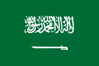 عربستان - فدراسیون عربستان وزارت ورزش عربستان سعودی - جام ملت های آسیا