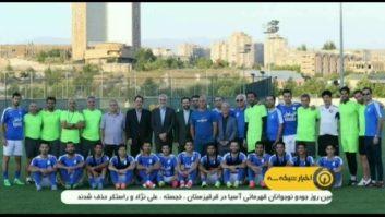 بررسی وضعیت تیم فوتبال استقلال تهران