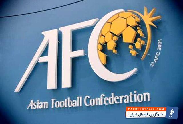 تبریک AFC به استقلال