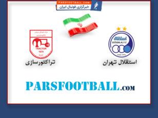 بازی استقلال تهران و تراکتورسازی رادیو پارس فوتبال