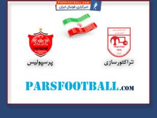 دیدار تیم تراکتورسازی تبریز و تیم پرسپولیس در هفته دوم لیگ برتر هفدهم رادیو پارس فوتبال