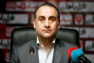 حسین عبدی - نفت تهران