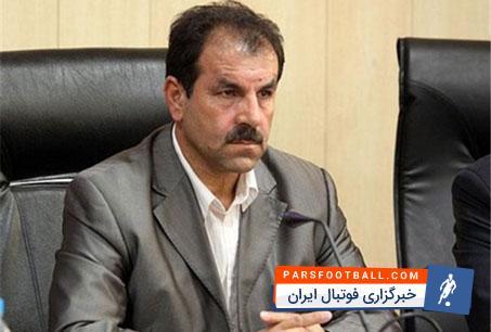 فریدون اصفهانیان - فدراسیون فوتبال