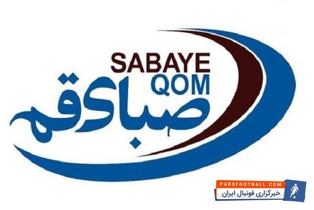 حسن عابدی - تیم فوتبال صبای قم
