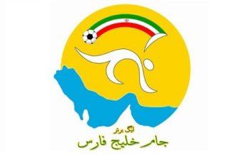 برنامه بازی ها و نتایج هفته هفتم لیگ برتر فوتبال ایران