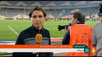 بررسی حواشی دیدار تیم ملی ایران و توگو در گزارش یاسر اشراقی 13 مهر ماه 96