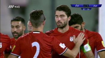 کلیپی از گل اول تیم ملی فوتبال ایران به توگو در بازی دوستانه 13 مهر ماه 96