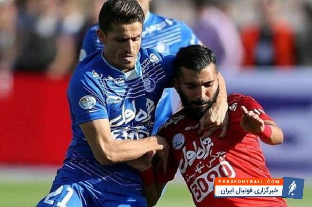 دربی 85 - جواد اللهوردی - سید صالح مصطفوی
