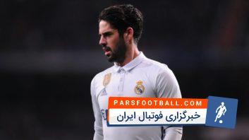 مهارت ها و گل های برتر ایسکو بازیکن رئال مادرید در سال 2017