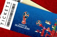 بلیتهای جام جهانی