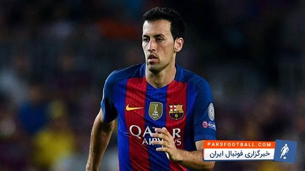 مهارت ها و تکنیک های سرخیو بوسکتس بازیکن تاثیرگذار خط میانی بارسلونا