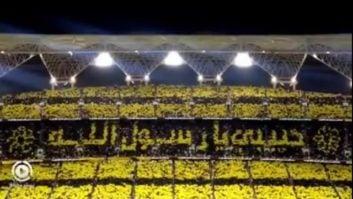 کلیپی از طرح موزاییکی الاتحاد عربستان به مناسبت میلاد پیامبر اکرم
