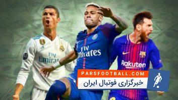 مهارت های تماشایی از مسی ، نیمار و کریس رونالدو ستاره های دنیای فوتبال