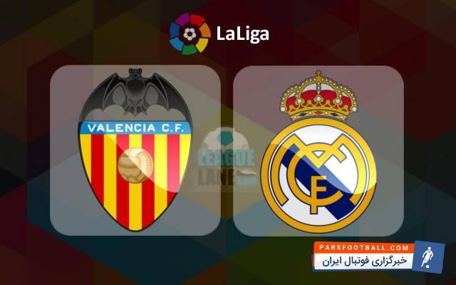 خلاصه بازی والنسیا و رئال مادرید