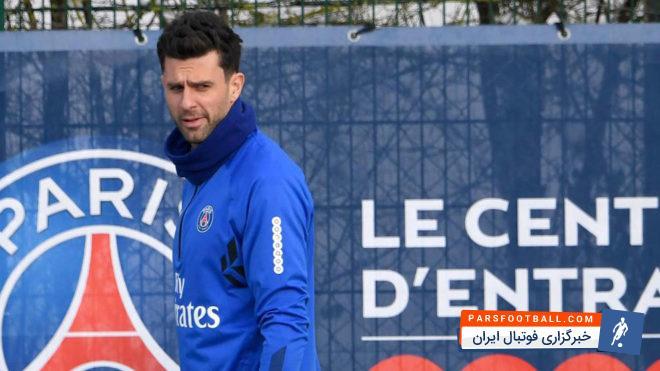 موتا به دلیل مصدومیت به احتمال زیاد دیدار برابر رئال مادرید را از دست خواهد داد