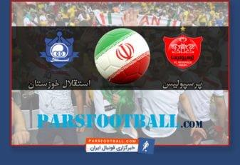 بازی پرسپولیس و استقلال خوزستان