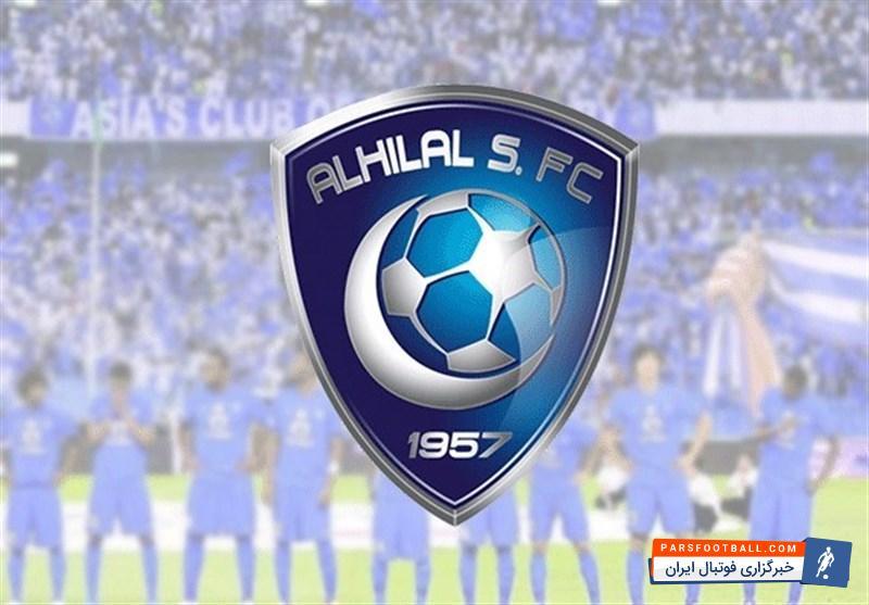 باشگاه الهلال با انتشار خبری محل میزبانی تیم استقلال از آنها در مرحله گروهی لیگ قهرمانان آسیا را مشخص کرد و ورزشگاه السیب مسقط، پایتخت عمان انتخاب شده است.