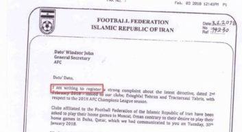 اشتباهات عجیب نامه فدراسیون فوتبال ایران به فیفا