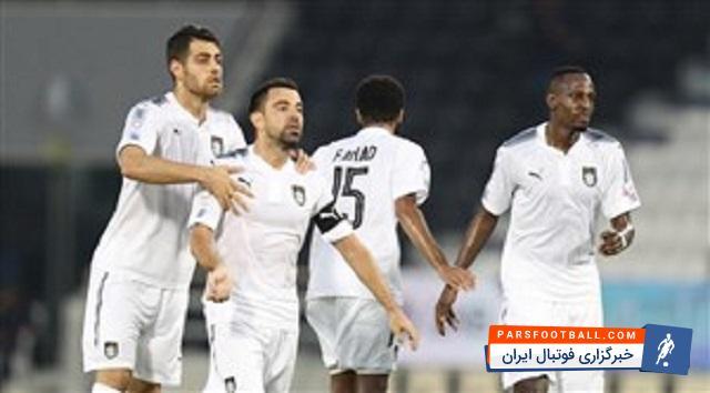 فریرا - السد قطر - تیم السد