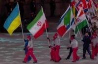 اختتامیه المپیک زمستانی 2018 کره جنوبی