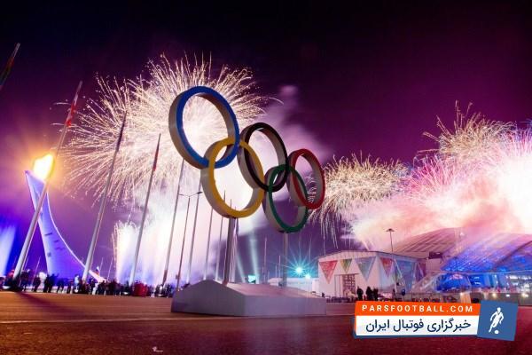 المپیک زمستانی - آلینا زاگیتوا