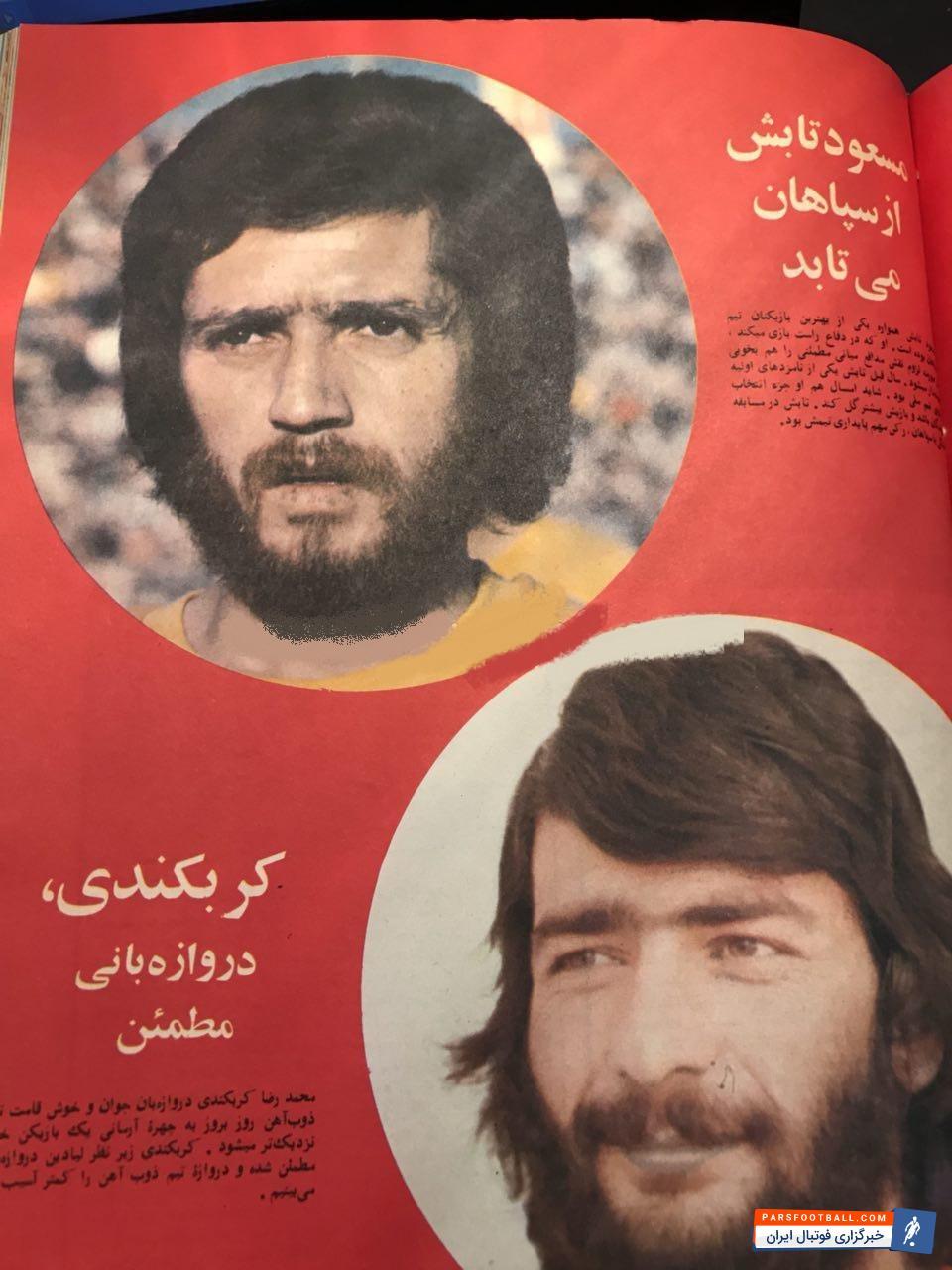 مسعود تابش مدیرعامل باشگاه سپاهان