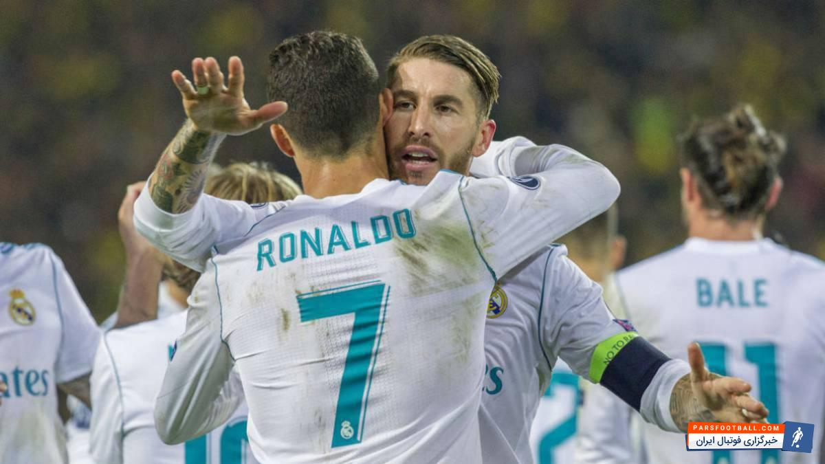 بازیکنان اصلی رئال مادرید