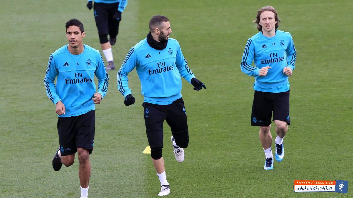تمرینات رئال مادرید