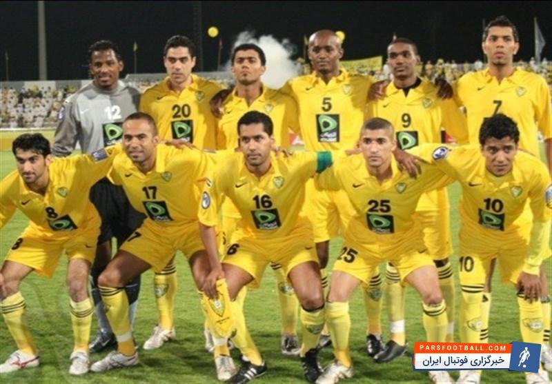باشگاه الوصل - تیم الوصل - علی سالمین