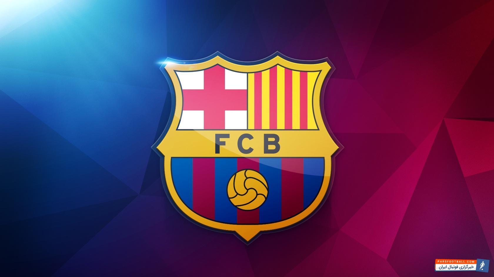 بارسلونا ؛ کنترل دیدنی توپ از سوی بازیکنان رده جوانان تیم فوتبال بارسلونا