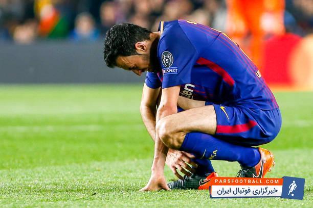بوسکتس بازیکن مصدوم تیم فوتبال بارسلونا به زودی به تمرینات تیمش اضافه خواهد شد