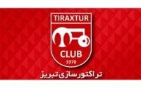 تراکتورسازی ؛ ترکیب بازیکنان دو تیم تراکتورسازی تبریز و الغرافه قطر مشخص شد