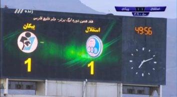 گل اول استقلال به پیکان