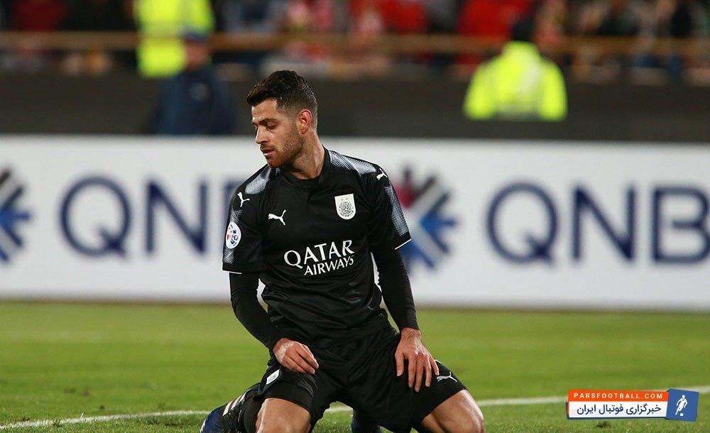 ستاره تیم ملی به تمرینات العربی قطر بازگشت