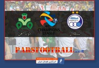 بازی استقلال و ذوب آهن در لیگ قهرمانان آسیا