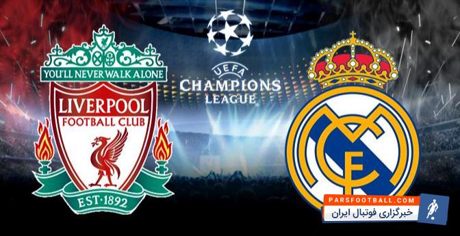 رئال ؛ تیم های فوتبال و بسکتبال رئال مادرید شانس قهرمانی در رقابت های اروپایی را دارند