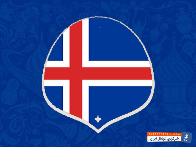 لیست تیم ملی ایسلند