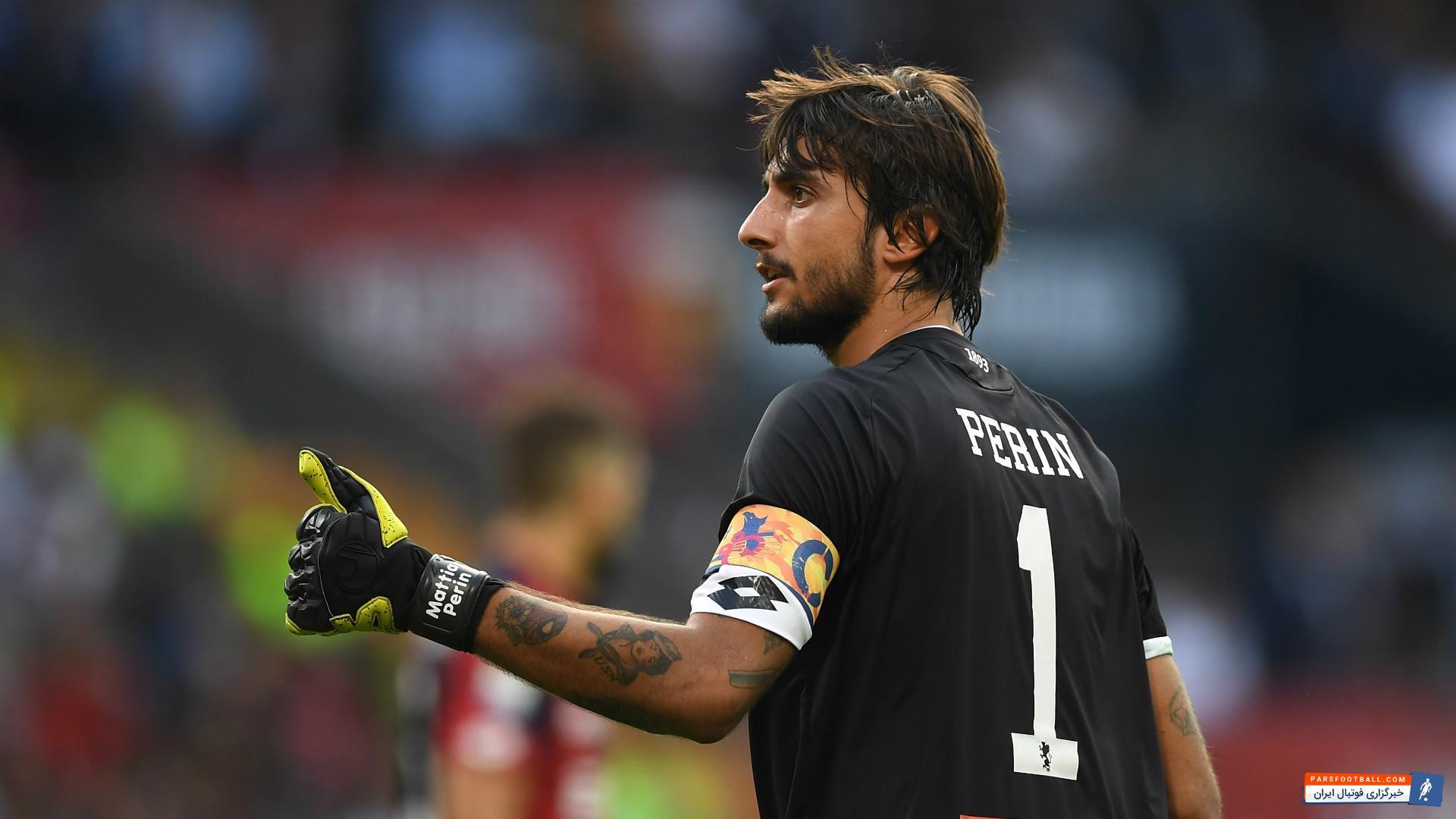 پرین دروازه بان تیم فوتبال جنوا مورد توجه باشگاه فوتبال یوونتوس و ناپولی قرار دارد
