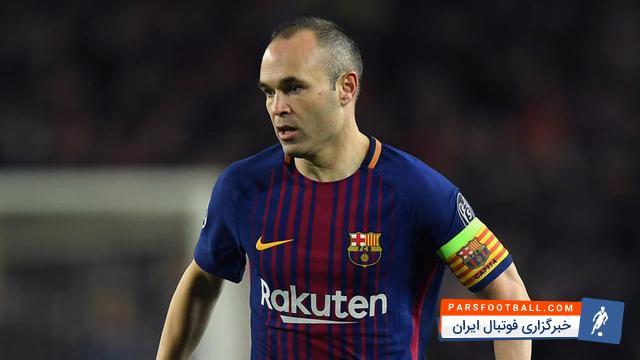 اینیستا ؛ مهارت ها و گل های آندرس اینیستا در تیم فوتبال بارسلونا اسپانیا