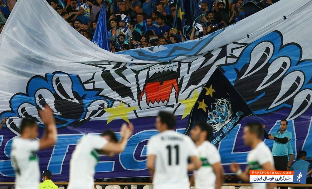 استقلال با حمایت پر شور هوادارانش موفق به شکست ذوب آهن در لیگ قهرمانان آسیا شد
