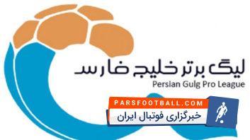 نود ؛ کلیپ گل های برتر فصل لیگ برتر خلیج فارس در برنامه نود 17 اردیبهشت