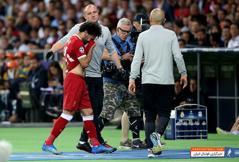 محمد صلاح ستاره مصری لیورپول در درگیری که با سرخیو راموس پیدا کرد از ناحیه شانه مصدوم شد و مجبور شد بازی را ترک کند صلاح با چشم های گریان از زمین مسابقه بیرون رفت