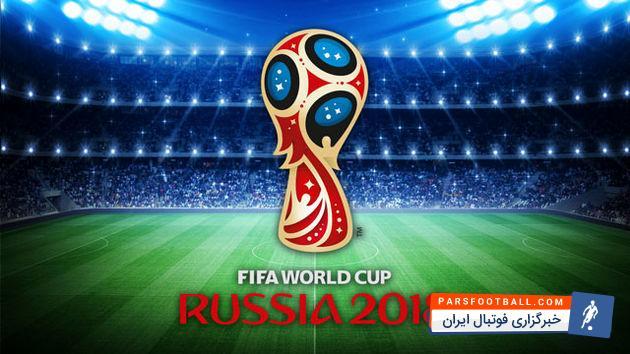 جام جهانی ؛ تصویری از حضور پر شور هواداران تیم ملی فوتبال ایران در کشور روسیه