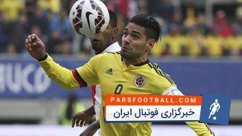 فالکائو ؛ فیلم ؛ فالکائو مهاجم کلمبیا به دنبال پیروزی برابر لهستان در جام جهانی
